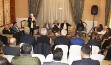 بهية الحريري: نمر بظروف صعبة والمطلوب تعاون الجميع ليجتاز البلد هذه المرحلة