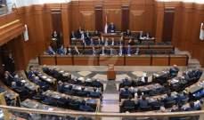 """المتقاعدون إلى شورى الدولة لمواجهة """"إنقلاب"""" الماليّة على قانون السلسلة"""