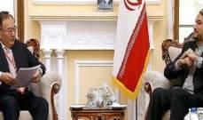 سفير اليابان في طهران: نبحث عن آليات مناسبة لشراء النفط الإيراني