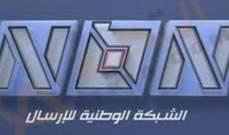 NBN: ليس من الحكمة ملاقاة القمة الإقتصادية العربية دون وجود حكومة