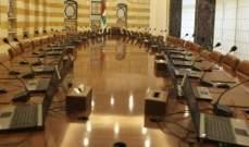 مصادر الـLBCI:الحكومة الحيادية لم تكن طرحا ولم يتم أي بحث إلا بحكومة وفاق وطني