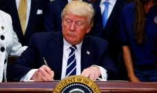 فاينانشال تايمز: أميركا الآن أمة خطيرة