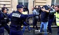 إعادة فتح جادة الشانزليزيه أمام المارة بعد إخلائها من المتظاهرين