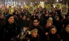 مظاهرات في النمسا احتجاجا على العنصرية