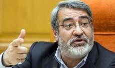 وزير داخلية إيران: الاستكبار وضع تجديد الحظر والتهديد العسكري والحرب النفسية ضمن خياراته