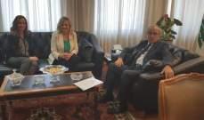 وزير العدل بحث مع عون روكز في خطة العمل لتنفيذ القرار 1325 بشأن المرأة والامن والسلام
