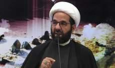 دعموش: السعودية منشأ الجماعات التكفيرية وما يهم ترامب من التحالف معها هو المال