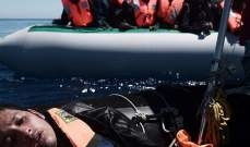 إرتفاع حصيلة قتلى غرق الزورقين قبالة سواحل جيبوتي الى 28 قتيلا