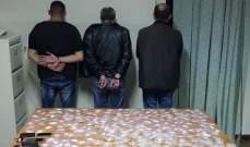 """توقيف أحد أخطر المطلوبين للقضاء بجرم تجارة المخدرات والملقّب بـ """"الختيار"""""""