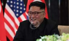 أ.ف.ب: قطار كوري شمالي يحتمل أنه يقل كيم جونغ أون وصل الى الصين