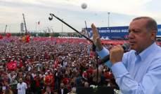 أردوغان:حولنا تركيا من بلد عاجز عن دفع الرواتب إلى بلد لا يسمح بالرضوخ للتضخم