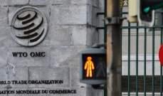 منظمة التجارة العالمية تقبل شكوى الإمارات ضد قطر