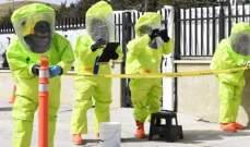 قوى الأمن: محاكاة حول مكافحة تهريب المواد الكيميائية