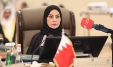 رئيسة برلمان البحرين: الجولان سيبقى أرضا عربية مهما طال أمد الاحتلال