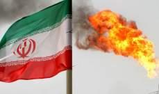 تفجير إيران من الداخل