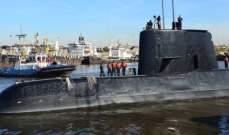 """الرئيس الأرجنتيني: إعلان الحداد الرسمي على طاقم الغواصة """"سان خوان"""""""