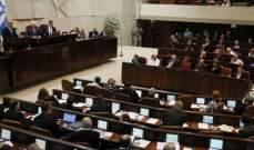 عضو بالكنيست: القدس عاصمة الدولة الفلسطينية وسنواصل الكفاح من أجل ذلك