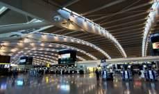 إجلاء ركاب من مطار هيثرو في لندن بعد حادث بين طائرتين