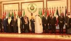 بيان القمة العربية أكد تكاتف الدول العربية في وجه التدخلات الإيرانية