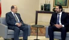 مصادر الجمهورية: الهدف الأول من مبادرة عون تحقق والحل باقتناع الحريري بتوزير أحد النواب السنة الستة
