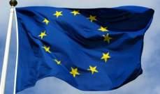 الاتحاد الأوروبي: لتوضيح كامل للظروف المحيطة بمقتل خاشقجي ومحاسبة المسؤولين عنه