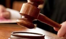 النشرة:القاضي الزين يصدر قرارا برفع أختام الشمع الاحمر عن معامل ميموزا
