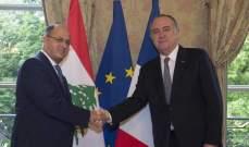 اللقيس التقى نظيره الفرنسي واتفق معه على توقيع إتفاقية تعاون زراعي بين البلدين