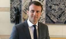 ماكرون:فرنسا تتشارك مع بريطانيا استنتاجها حول مسؤولية روسيا بتسميم سكريبال