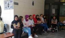 النشرة: موظفو مستشفى صيدا استكملوا اضرابهم المفتوح