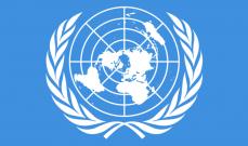 الأمم المتحدة تعمل على تحديد مصدر شحنة أسلحة ضبطتها سفينة أميركية قبالة اليمن