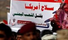ترامب يؤكد استمرار الدعم الأميركي لحرب التحالف العربي ضد الحوثيين
