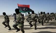 مصدر ليبي لسبوتنيك: تجهيز قوة عسكرية كبيرة للقيام بمهمة جديدة بعد تطهير الجنوب