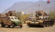الجيش اليمني عثر على مخازن أسلحة وخنادق في مديرية باقم شمال غربي صعدة