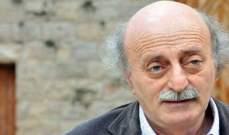جنبلاط:متى سيتم مساءلة الفاسدين ومحاسبتهم كما جرى في فرنسا مع ساركوزي؟