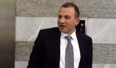 باسيل هنأ عربيد: المجلس الاقتصادي الاجتماعي انشئ بقوة الدستور