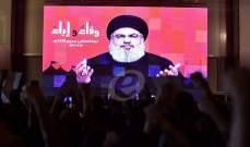 """سيّد المقاومة... إنْ كنتَ لا تعلم، فَلْتعلمْ ان """"سيدر"""" مؤتمر إنهاء حزب الله"""