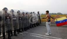 اشتباكات بين الجيش الفنزويلي ومتظاهرين على الحدود مع كولومبيا