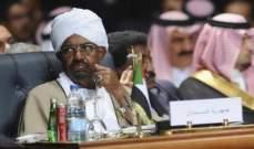 البشير يفوض صلاحياته كرئيس لحزب المؤتمر لنائبه