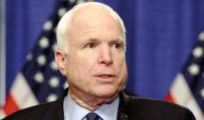 مسؤولة في البيت الأبيض سخرت من مرض جون ماكين وزوجته ردت