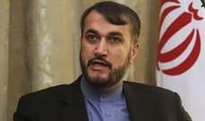 عبداللهيان: البرلمان الإيراني يرحب برفع مستوى التعاون البرلماني مع اليابان