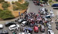 التحكم المروري: تجمع عدد من المتظاهرين عند مستديرة الأونيسكو