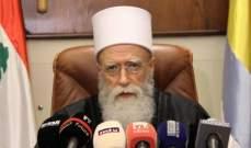 نعيم حسن: لتحويل وزارة المهجرين إلى صندوق إنماء الجبل