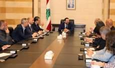 الحريري ترأس اجتماعا للجنة درس موضوع الكسارات والتقى وفودا