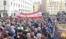 أوساط سياسية للراي: المزاج الشعبي المحتقن يجعل من خفض الرواتب شرارة لثورة جياع