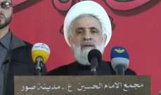 الشيخ قاسم: حزب الله اصبح الخبز اليومي لخطابات الرئيس الأميركي