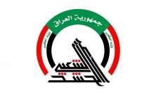 الحشد الشعبي يعلن عن رفع حالة الجهوزية على الحدود العراقية السورية