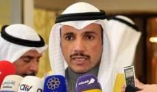 مرزوق الغانم: وجود ممثل كويتي في وارسو حتى تقول الكويت وجهة نظرها