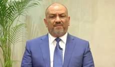 رويترز: وزير الخارجية اليمني يستقيل وسط خلافات بشأن جهود الأمم المتحدة