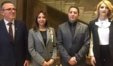 إعلان لائحة المجتمع المدني في البقاع الغربي وراشيا