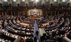 أ.ف.ب: مجلس النواب الأميركي يتبنى نصا يدين الكراهية